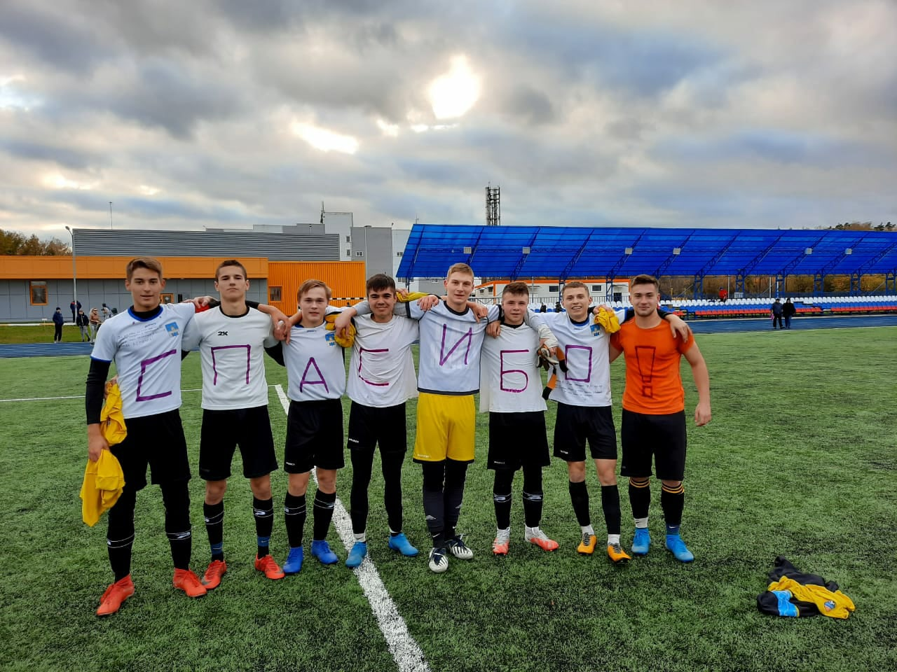 Заключительные матчи Первенства Московской по футболу