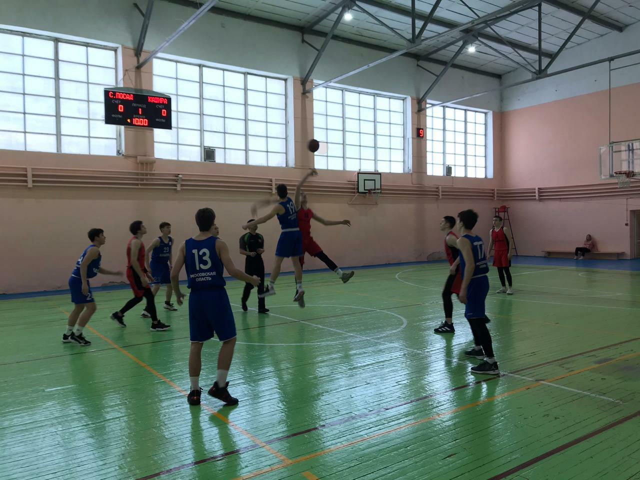 Первенство Московский области по баскетболу