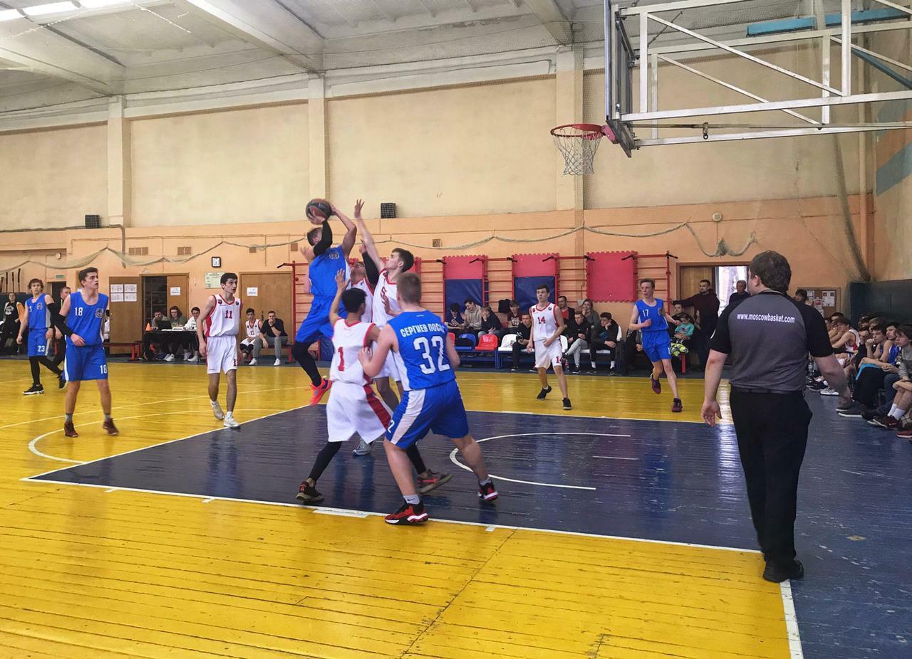 Первенства Московской области по баскетболу