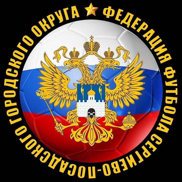 Первенство СПГО по футболу среди команд 2012-13 г.р.