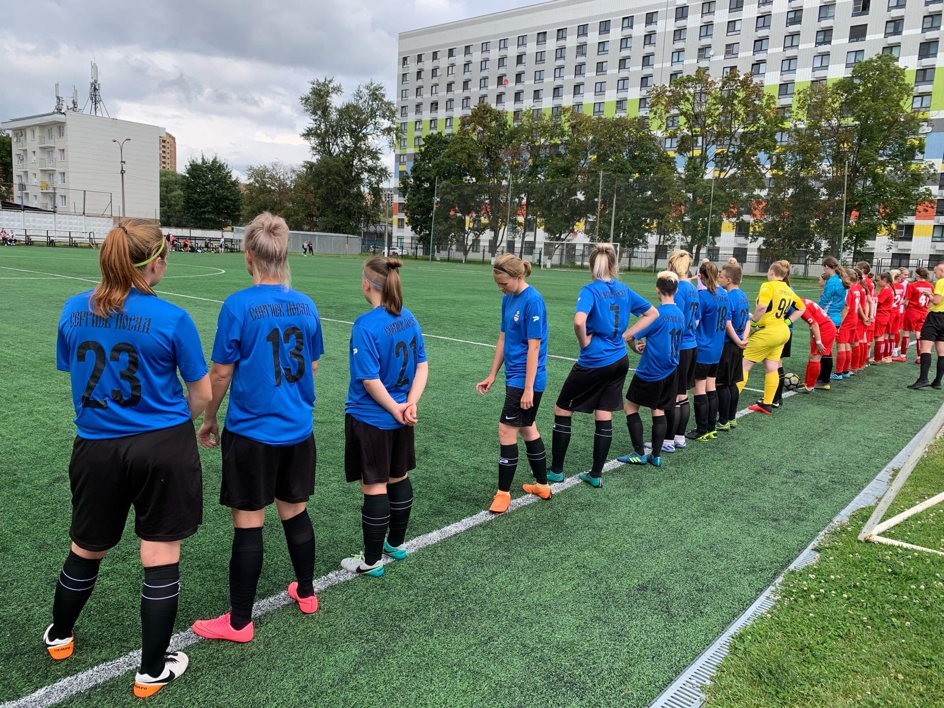 Первенство МО по футболу. Женщины.