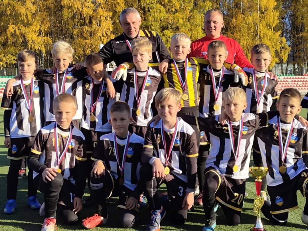 Football Kids Cup